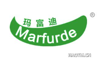 玛富迪 MARFURDE