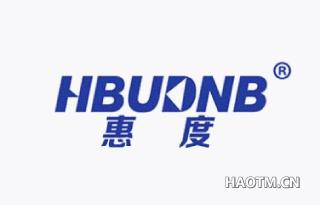 惠度 HBUDNB