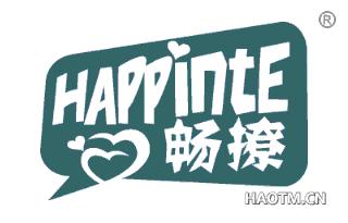 畅撩 HAPPINTE