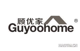 顾优家 GUYOOHOME