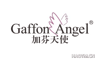 加芬天使 GAFFON ANGEL