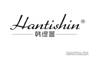 韩缇萱 NANTISHIN