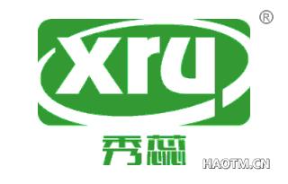 秀蕊 XRU