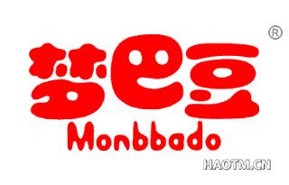 梦巴豆 MONBBADO
