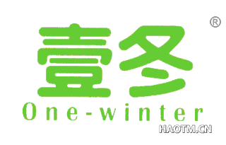 壹冬 ONE WINTER