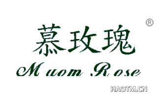 慕玫瑰 MUOM ROSE