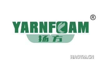 扬方 YARNFOAM