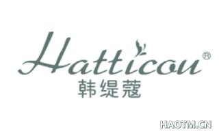 韩缇蔻 HATTICOU