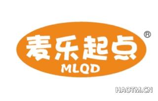 麦乐起点 MIQD