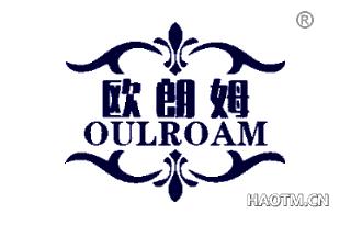 欧朗姆 OULROAM