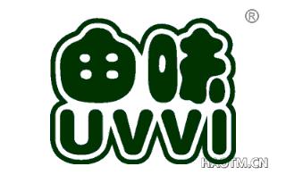 由味 UVVI
