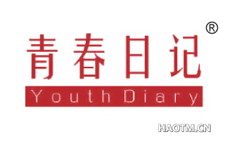 青春日记 YOUTH DIARY