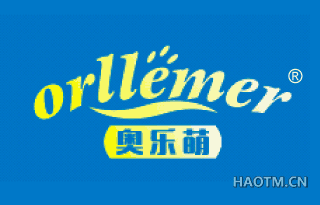 奥乐萌 ORLLEMER