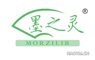 墨之灵 MORZILIR
