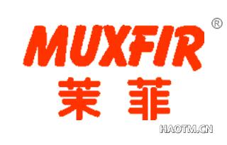茉菲 MUXFIR