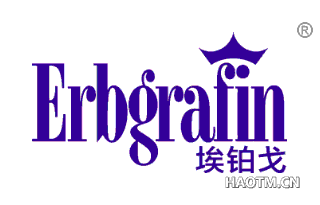 埃铂戈 ERBGRAFIN