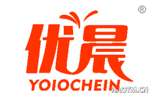 优晨 YOIOCHEIN
