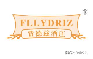 费德兹酒庄 FLLYDRIZ