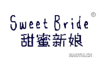 甜蜜新娘 SWEET BRIDE