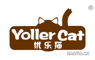 优乐猫 YOLLER CAT