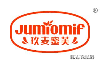 玖麦蜜芙 JUMIOMIF