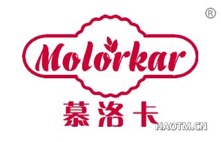 慕洛卡 MOLORKAR