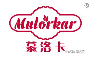 慕洛卡 MULORKAR