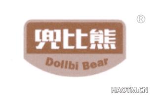 兜比熊 DOLLBI BEAR