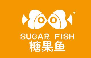 糖果鱼 SUGAR FISH