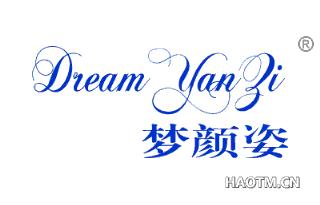 梦颜姿 DREAM YANZI