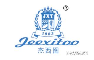 杰西图 JEEXITOO JXT