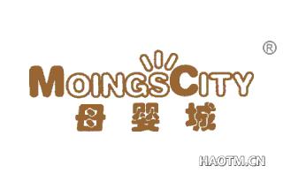 母婴城 MOINGSCITY