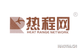 热程网 HEAT RANGE NETWORK