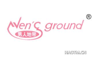 男人地带 MENC GROUND