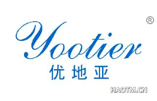 优地亚 YOOTIER