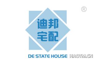 迪邦宅配 DE STATE HOUSE