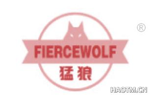 猛狼 FIERCEWOLF