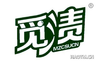 觅渍 MZCSUCN