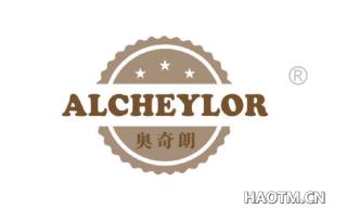 奥奇朗 ALCHEYLOR