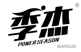 季杰 POWER SEASON