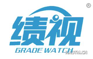 绩视 GRADE WATCH