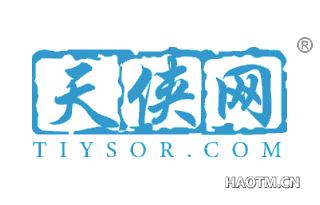 天侠网 TIYSOR COM