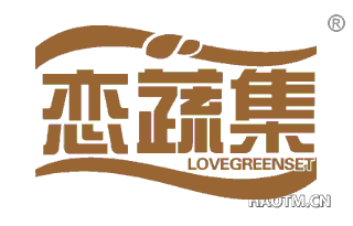 恋蔬集 LOVEGREENSET