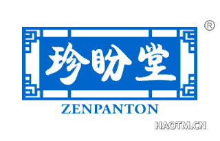 珍盼堂 ZENPANTON