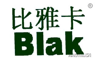 比雅卡 BLAK