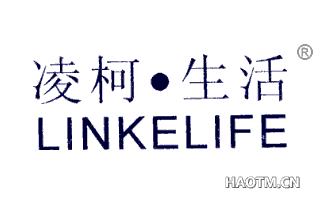 凌柯生活 LINKELIFE
