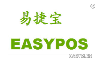 易捷宝 EASYPOS