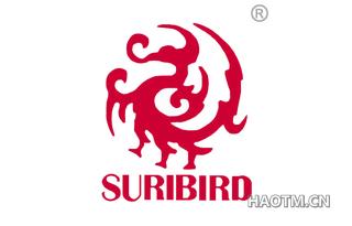 SURIBIRD