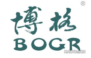 博格 BOGR