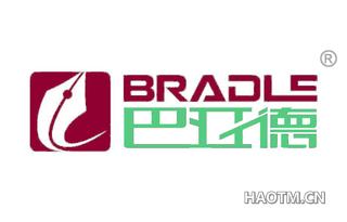 巴亚德 BRADLE